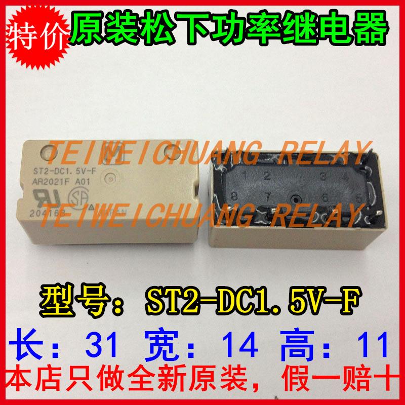 ST2-DC1.5V-F   ST2-1.5V-F