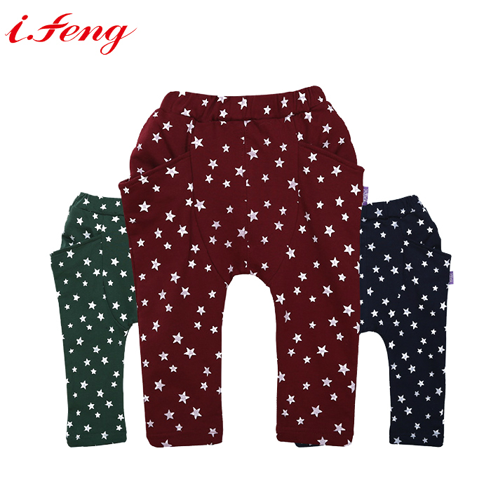 i.feng Baby Harem Pants Kids Autumn 4 Colors Cotton Casual Elastic Waist Kids Pants With Stars Pattern Baby Boys Girls Trousers(China (Mainland))