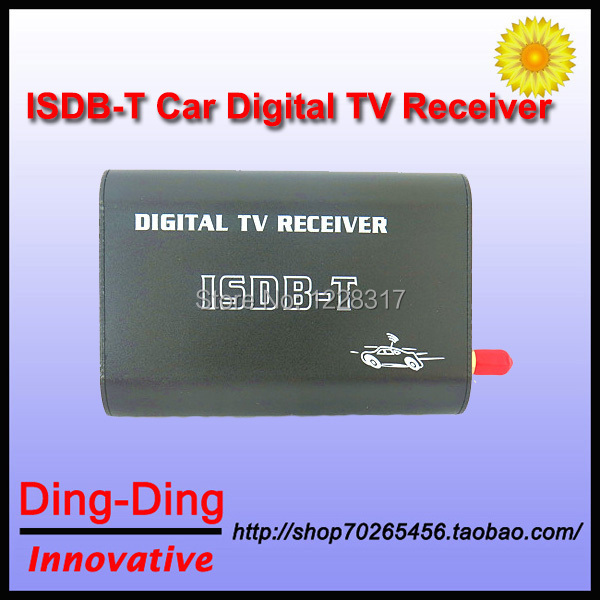 China Suppliers Car ISDB-T receiver tuner box for Brazil,Peru,Chile(China (Mainland))