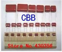 Free Shipping 10pcs, CBB 225J 400V 2.2UF P20mm Metallized Film Capacitor(China (Mainland))