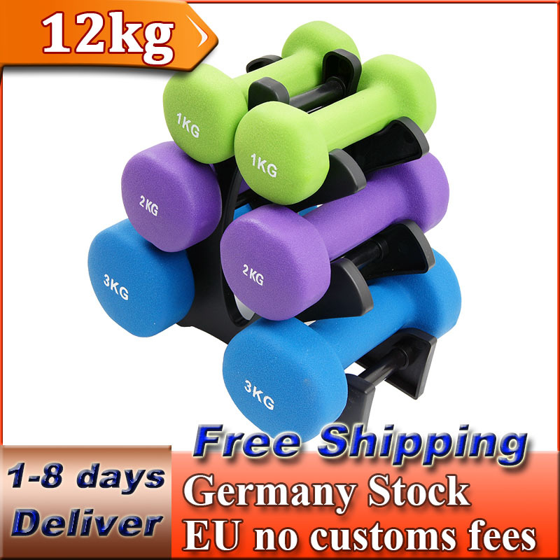 Ladies Women Men Neoprene Dumbbells Set Body Hand Weights Rubber Coated Case Box 12kg Sport Fitness Equipment Germany Stock(China (Mainland))