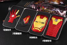 High Quality 4000Mah The Avengers Power Bank Portable Battery Emergency Charger For Iphone 5 5s 6 6s Plus Samsung S6 Edge Plus
