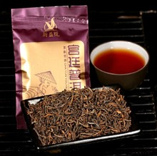 Curiosa Royal Brewing Ripe Pu Er Personal Care Health Weight Loss Yunnan Green Food Items Refined