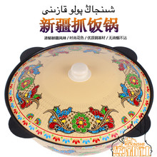 The characteristics of Xinjiang halal beef and mutton chicken at western restaurant cooker pot painted enamel cooker caught(China (Mainland))