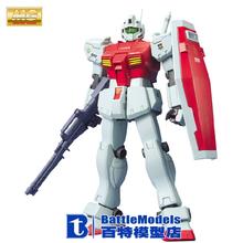 Genuine BANDAI MODEL 1/100 SCALE Gundam models #114214 MG RGM-79C Gundam plastic model kit