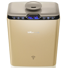 The intelligent humidifier 4L high capacity anion air purifier oxygen bedroom home JSQ 140WA2