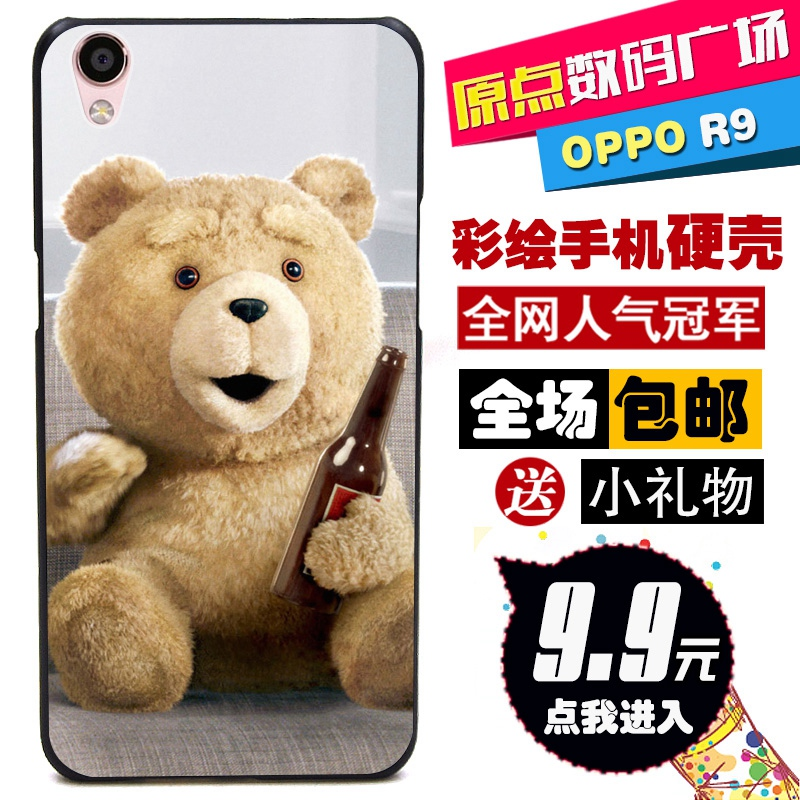Painting Square shell FOR OPPO R9 R9tm / R9 PLUS mobile phone protective Case cover Tactic cartoon bear 2(China (Mainland))