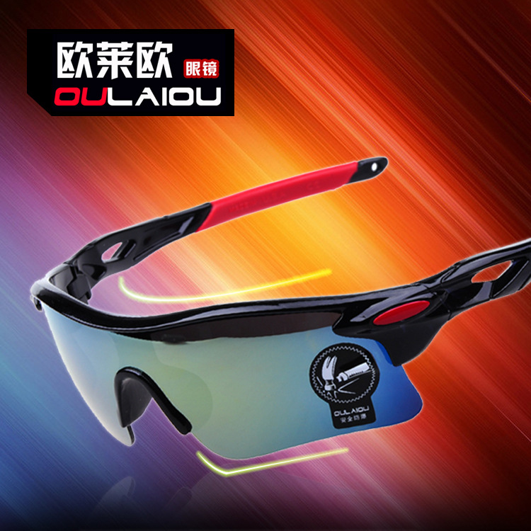 2016 New hot Colorful sunglasses sport sunglasses men outdoor sports mirror male Handsome burst audience Matsuda Sunglasses(China (Mainland))