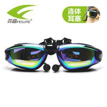 2016 new professional Men Women Anti Fog silicon eyewear UV Swimming Goggles Electroplate Waterproof Swim Glasses with earplug(China (Mainland))