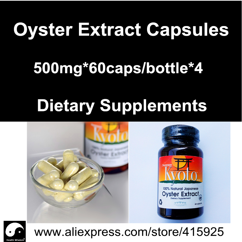 Natural Japanese Oyster Extract Capsules Sex Products Dietary Supplements Caps<br><br>Aliexpress