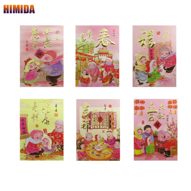 Buy wholesale chinese red envelope from china chinese red envelope