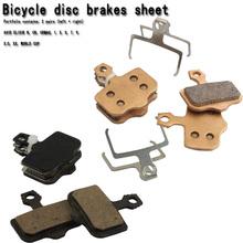 MTB Mountain Bicycle disc brake pads shoes Resin hydraulic Elixir AVID E1 / 3/5/7/9 ER CR SRAM xo xx 841 - Yilegousp store
