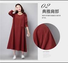 פשתן שמלת ספרותי מוצק צבע קפלים אופנה ארוך שרוולים רופף גדול גודל מזדמן נשים של ניו אביב ובסתיו(China)