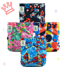 Reusable Diapers of 8 Coolababy Bamboo Charcoal Cloth  Diapers Nappies + 16 bamboo charcaol  inserts Free shipping(China (Mainland))