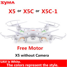 Excellent Seller SYMA X5C X5C-1 RC Drone 2.4G 4CH 6-Axis Remote Control Helicopter Quadcopter With 2MP HD Camera or X5 No Camera