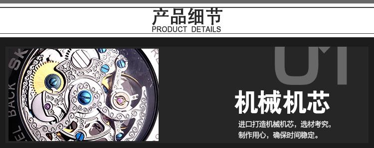 2016 SKONE новый мужской автоматические механические часы случайный роскошный кожаный ремешок часы мужские Часы
