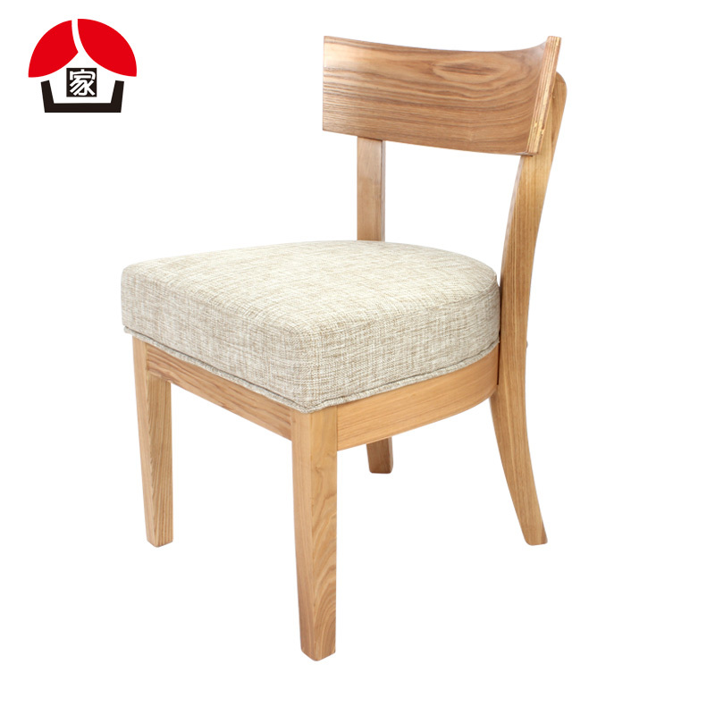 Ash Wood Chairs Upholstered Chairs Minimalist Hotel