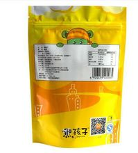 Xiong Haizi durian dry 35g 2 Thailand import Golden Pillow raw materials lyophilized dried fruit snacks