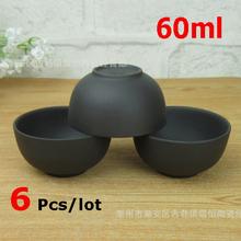 Promotion 6 Pcs Purple Clay Ceramic Tea Cup Set 60ml Big Capacity Black Teacup Cups Teacups Kung Fu A+ Quality Porcelain Gift(China (Mainland))