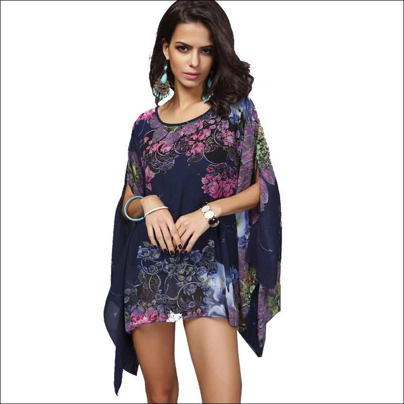 Aliexpress.com : Buy 6XL Plus Size Women Summer Clothing ... - photo #47