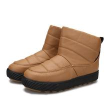 2016 Mujeres Ocasionales Botas de Invierno Planos Del Talón Tobillo Botas de Cuero Impermeable Botas de Nieve Zapatos Calientes del Color Mezclado(China (Mainland))
