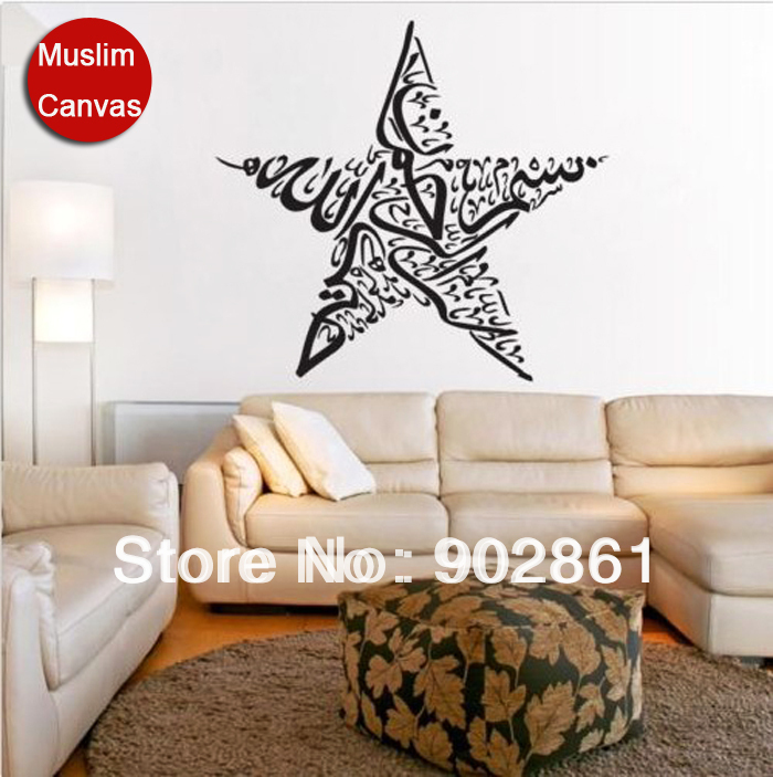[funlife]-56x72cm(22x28in)Muslim Canvas Islamic star Pattern Design Allah vinyl Wall Sticker For Kid's Room(China (Mainland))
