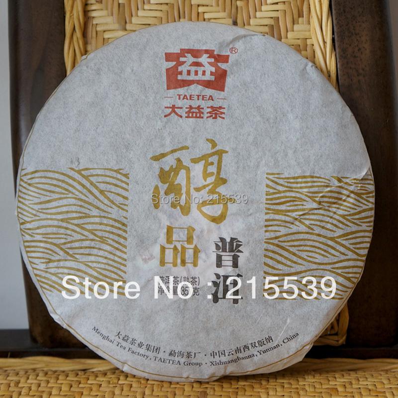 [GRANDNESS] Mellow Puer Fragrant 2013 yr 301 Menghai DAETEA Dayi Ripe Shu Puer Pu Erh Pu Er Tea,100% Quality Guarantee 357g cake<br><br>Aliexpress
