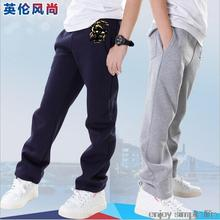 2015 new boys trousers winter thick pants children clothing boys' pants capris(China (Mainland))