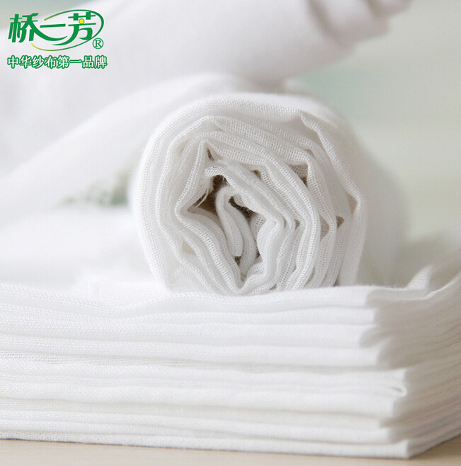 156cm width Plain 100% Cotton Fabric Double layer gauze cloth Jersey Fabric for Mommy bellyband baby Diaper Bib fabric Cloth A25(China (Mainland))