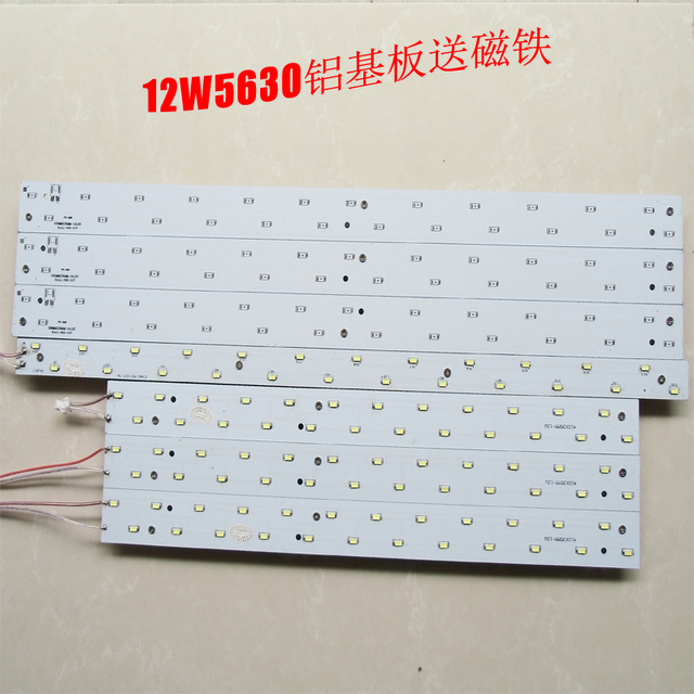 Led aluminum pcb ceiling light lamp plate refires 5630 strip h lamp tube rectangle aluminum plate 12w 410mm