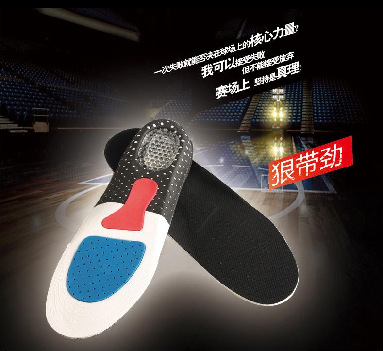 Стельки из Китая