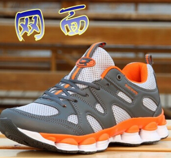 The new 2015 male whole palm cushion running casual shoes sport male jogging shoes suspension travel products(China (Mainland))