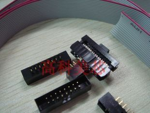 2 PCS/lot simple horn DC3 2.0 MM - 16 core JTAG download line and line pressing head The red edge gray line()