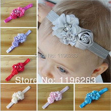 infant baby promotion