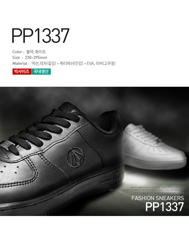 pp1337_top