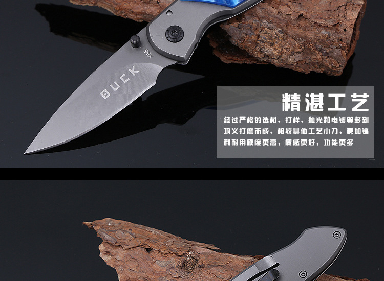 Buy BUCK X55 Folding Tactical Hunting Knife 3Cr13 Stainless Steel + Resin Handle Survival Camping Knife Multi Pocket Tools T cheap