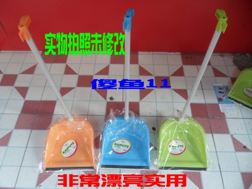 Belt cord lock with handle plastic dustpan sweep bucket dustpan garbage shovel besmirchers mop(China (Mainland))