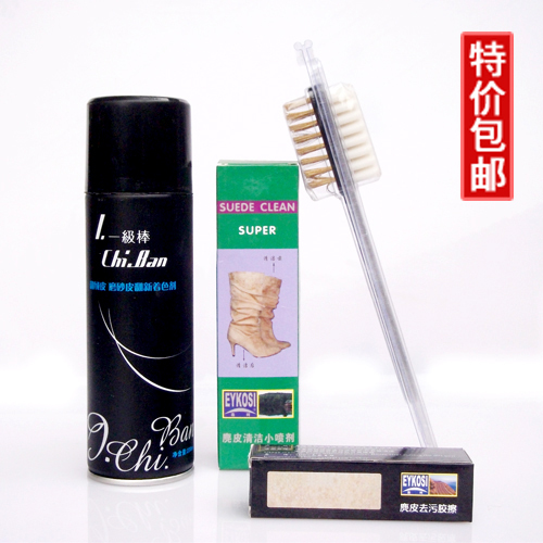 Velvet leather powder suede snow boots nubuck leather care and cleaning spray shoe polish(China (Mainland))