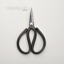 Buy GREATEAGLE A1 A2 A3 scissors tooling chinese cross stitch home decor leather craft tools patchwork acessorios costura for $1.00 in AliExpress store