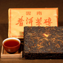 Cellaring 7 dry PU er cooked tea premium tea brick 250g