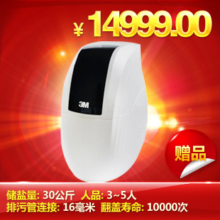 3m water purifier sft150 central water softener home tap water filter whole house incrustant purifier