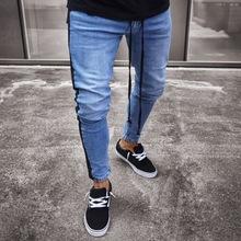 CALOFE Skinny Jeans hombres rasgados agujeros Jeans Hip Hop raya elástico Slim Fit Denim Pantalones Hombre elástico lápiz Pantalones calle(China)