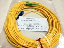 9/125 3mm 20M SM Simplex SC-SC Fiber Optic Jumper Cable SC/APC-SC/UPC Patch Cord - Good Future Telecom Mall store