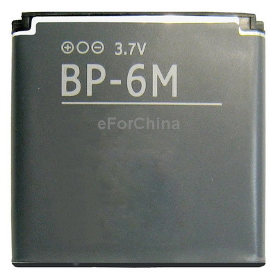Hot Sale Hot Sale 1100mAh BP-6M Battery for Nokia N73 N93(China (Mainland))
