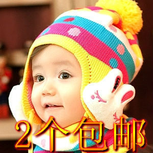 Autumn and winter child hat big baby rabbit ear protector cap hat knitted hat scarf set