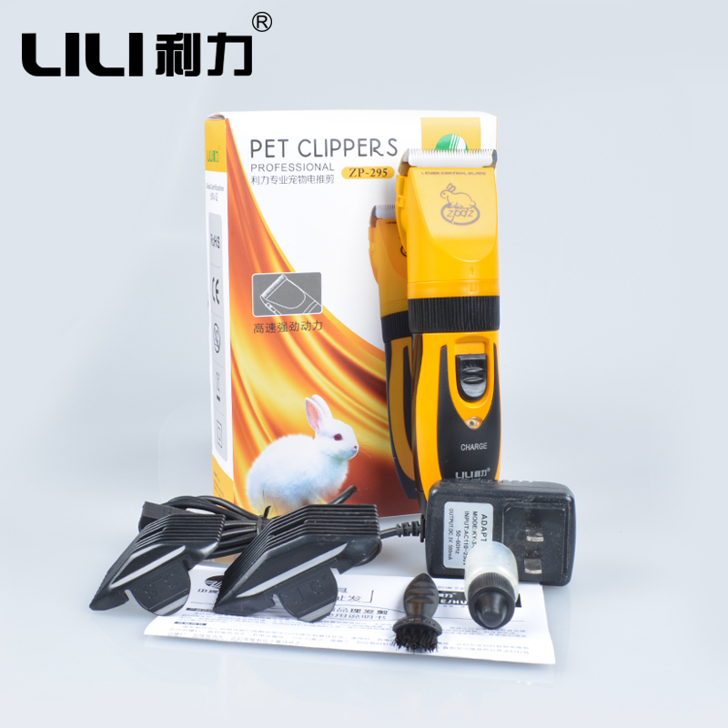 Hot Selling 35W Electric Scissors Professional Pet Hair Trimmer Animals Grooming Clippers Dog Hair Trimmer Cutters