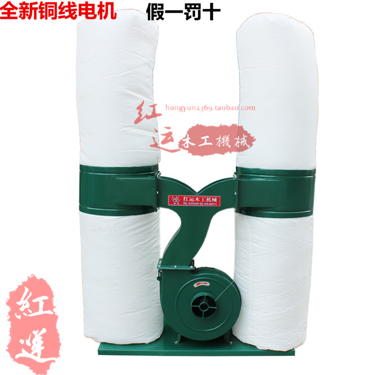 Woodworking dust collector bag dust collector dust collector fork mouth woodworking dust collector(China (Mainland))