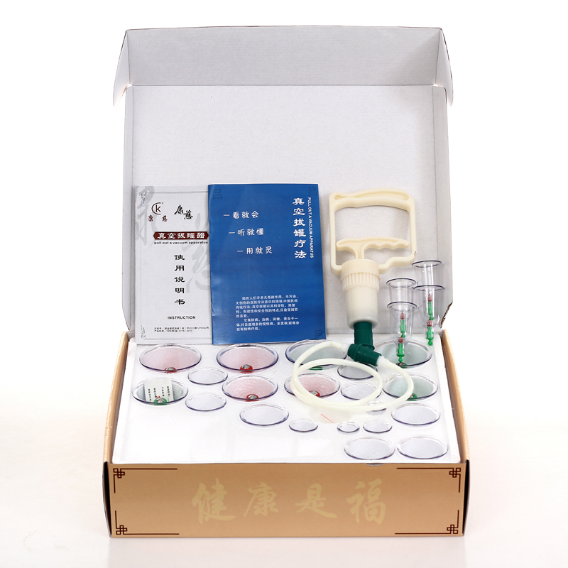 Biggest kit 30 cans thicken-cups for chinese medical vacuum cupping set kangci hijama cupping body massageer suction pump cups(China (Mainland))