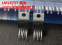 10PCS/LOT LM1875T LM1875 20W TO-220-5 100%new&original IC electronics
