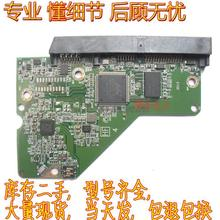 Buy WD WD5000AZLX WD5003AZEX WD7500AZEX WD10EZEX PCB HDD/logic board Hard disk circuit board board Number:2060-771824-006 for $10.09 in AliExpress store